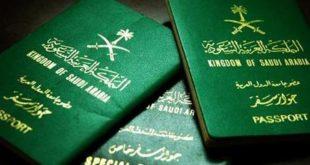 Wanita Arab Saudi dibenarkan keluar negara