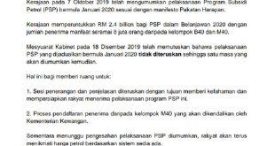Penangguhan Program Subsidi Petrol Tahun 2020